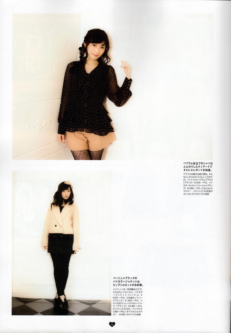 【渡辺麻友お宝画像】突然芸能界引退を発表した元AKBアイドルのグラビア写真 63