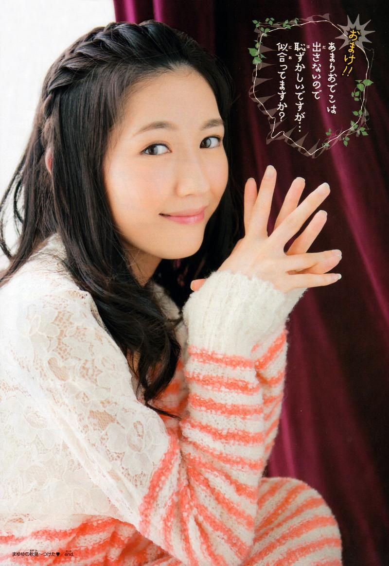 【渡辺麻友お宝画像】突然芸能界引退を発表した元AKBアイドルのグラビア写真 71
