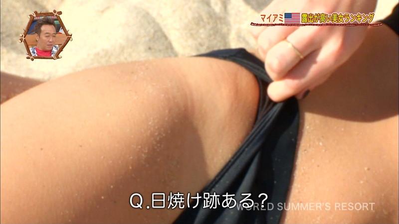 【放送事故画像】テレビ画面で堂々と外国美女のエロビキニ姿が見られる番組wwww