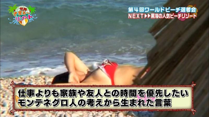 【放送事故画像】テレビ画面で堂々と外国美女のエロビキニ姿が見られる番組wwww 10