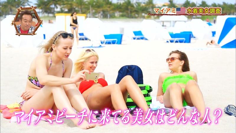 【放送事故画像】テレビ画面で堂々と外国美女のエロビキニ姿が見られる番組wwww 24