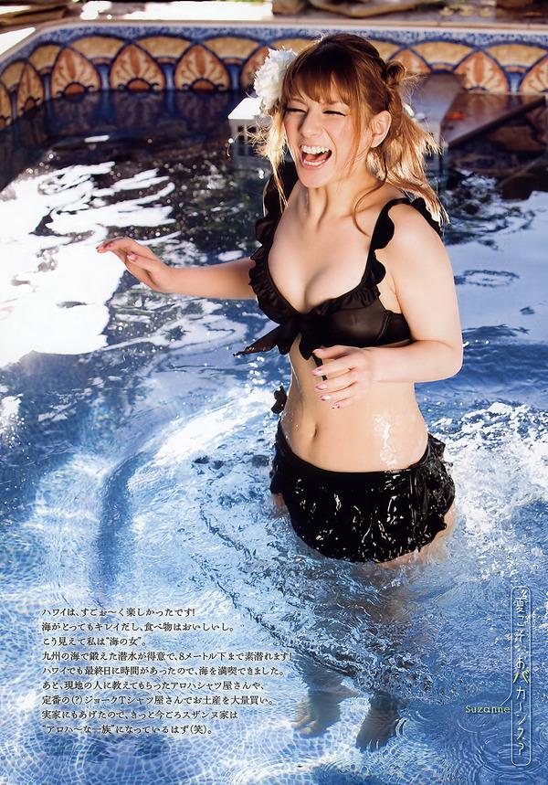 【スザンヌお宝画像】かつてバラエティ番組で引っ張りだこだったおバカ系ハーフ美女 10