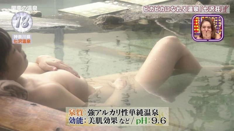【温泉キャプ画像】地上波放送で堂々とオッパイを見せつけるエロ番組wwww
