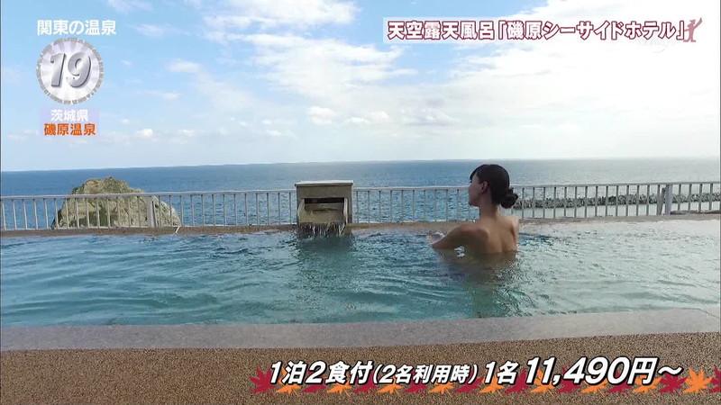 【温泉キャプ画像】地上波放送で堂々とオッパイを見せつけるエロ番組wwww 10