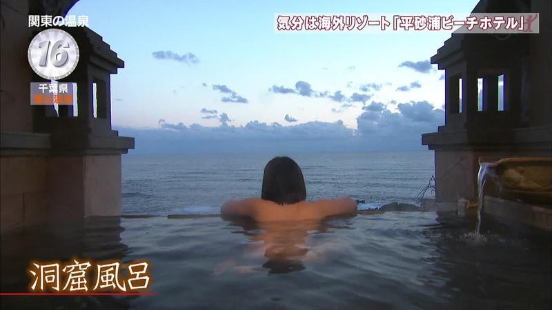 【温泉キャプ画像】地上波放送で堂々とオッパイを見せつけるエロ番組wwww 12