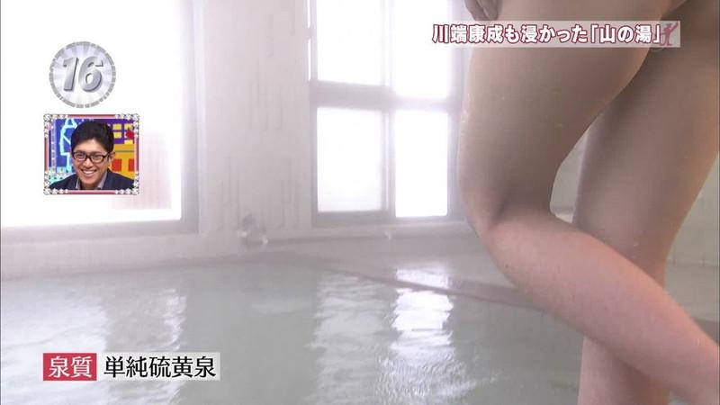 【温泉キャプ画像】地上波放送で堂々とオッパイを見せつけるエロ番組wwww 19
