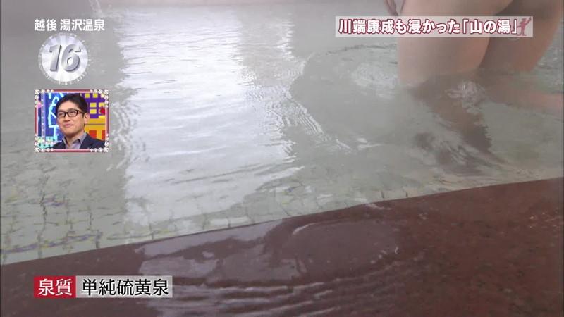 【温泉キャプ画像】地上波放送で堂々とオッパイを見せつけるエロ番組wwww 21