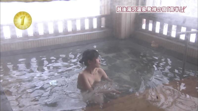 【温泉キャプ画像】地上波放送で堂々とオッパイを見せつけるエロ番組wwww 25