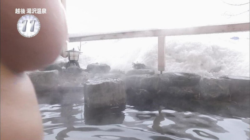 【温泉キャプ画像】地上波放送で堂々とオッパイを見せつけるエロ番組wwww 26
