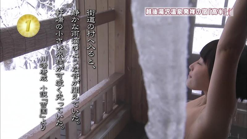 【温泉キャプ画像】地上波放送で堂々とオッパイを見せつけるエロ番組wwww 29