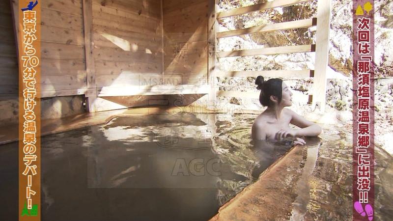 【温泉キャプ画像】地上波放送で堂々とオッパイを見せつけるエロ番組wwww 37