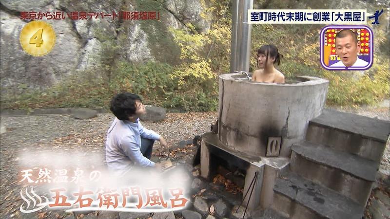 【温泉キャプ画像】地上波放送で堂々とオッパイを見せつけるエロ番組wwww 43