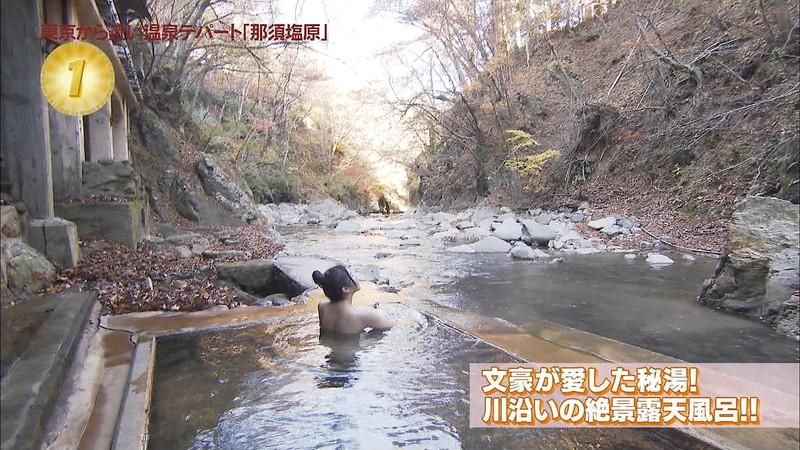 【温泉キャプ画像】地上波放送で堂々とオッパイを見せつけるエロ番組wwww 47