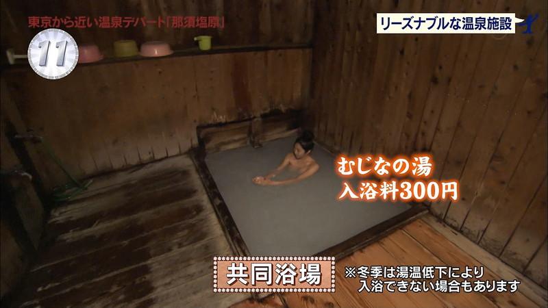 【温泉キャプ画像】地上波放送で堂々とオッパイを見せつけるエロ番組wwww 49