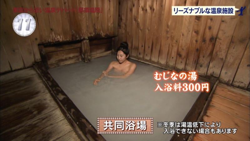 【温泉キャプ画像】地上波放送で堂々とオッパイを見せつけるエロ番組wwww 50