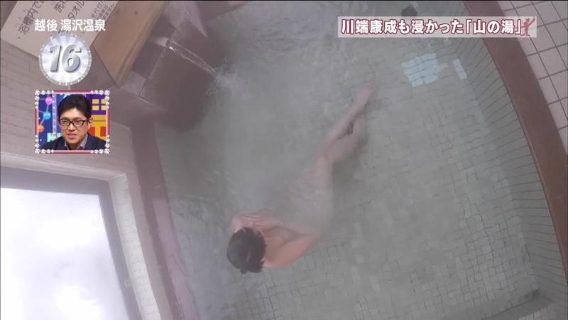 【温泉キャプ画像】地上波放送で堂々とオッパイを見せつけるエロ番組wwww 53
