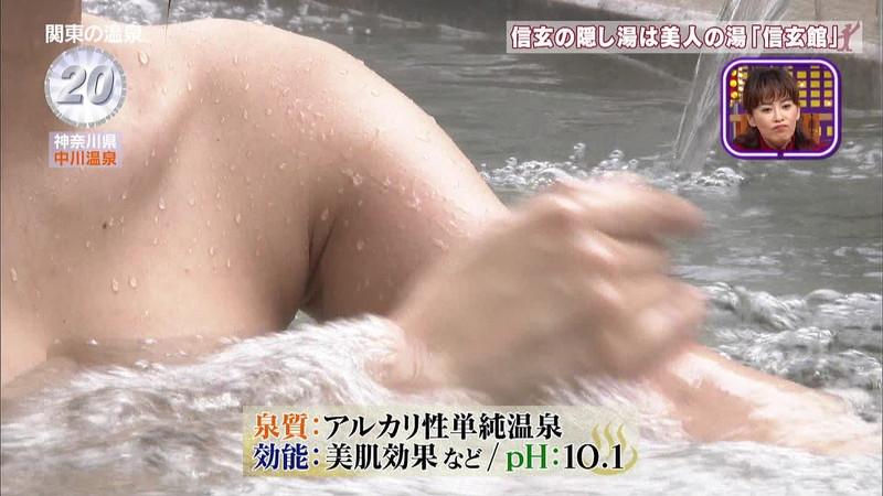 【温泉キャプ画像】地上波放送で堂々とオッパイを見せつけるエロ番組wwww 63