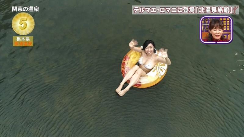 【温泉キャプ画像】地上波放送で堂々とオッパイを見せつけるエロ番組wwww 75