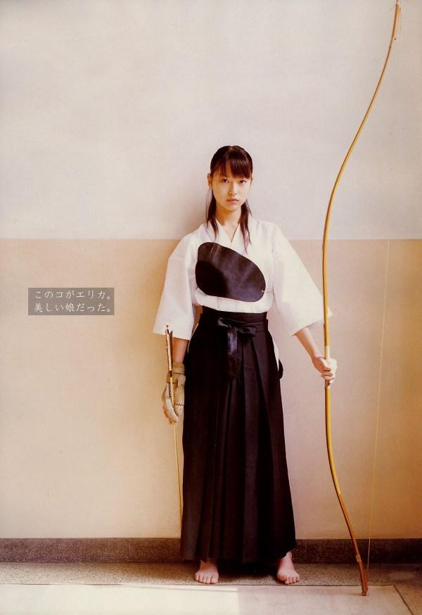 【戸田恵梨香お宝画像】映画デスノートのミサミサ役で脚光を浴びた女優の水着写真 74