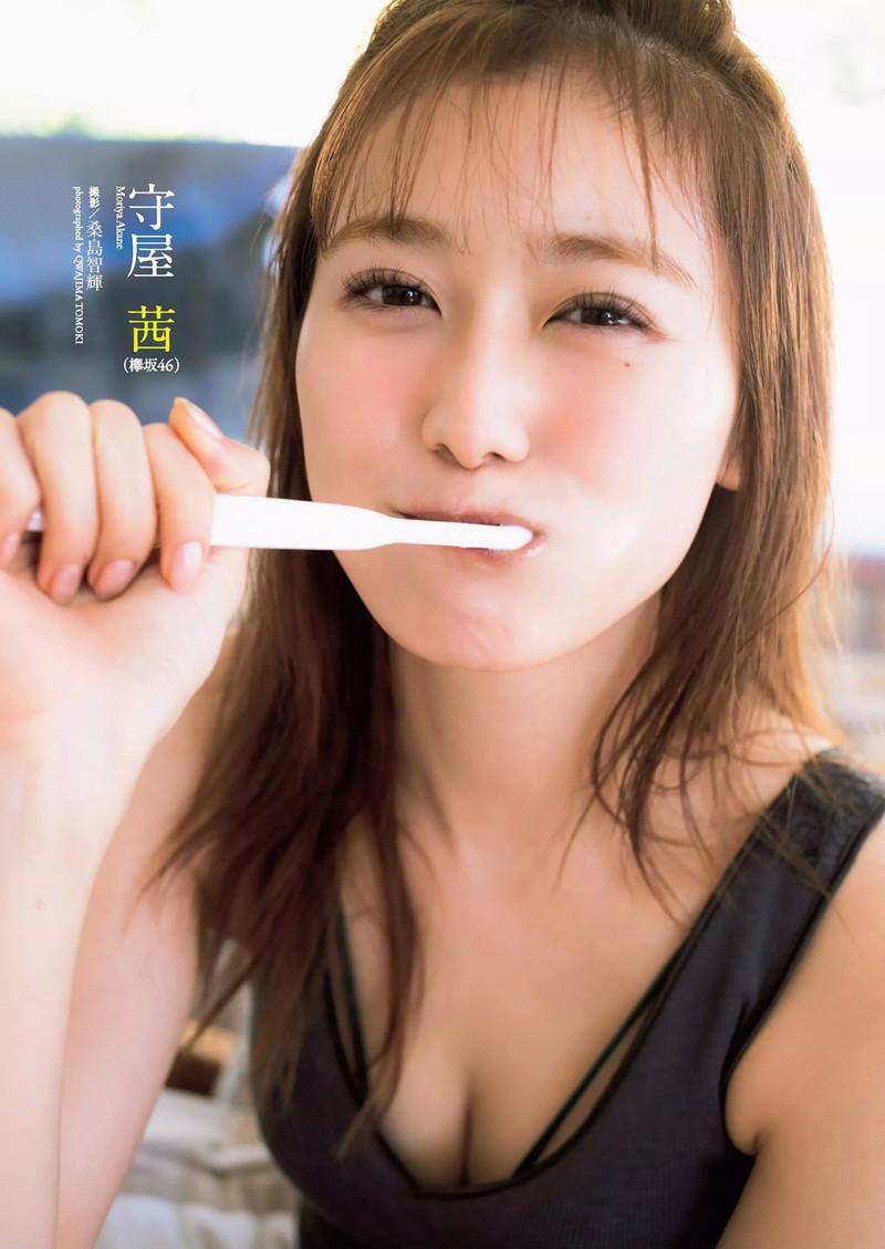 【守屋茜エロ画像】欅坂46の現役美少女アイドルがみせる可愛い笑顔とエッチな谷間 08
