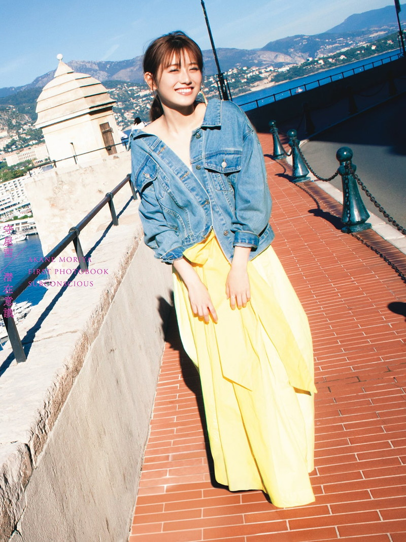 【守屋茜エロ画像】欅坂46の現役美少女アイドルがみせる可愛い笑顔とエッチな谷間 15
