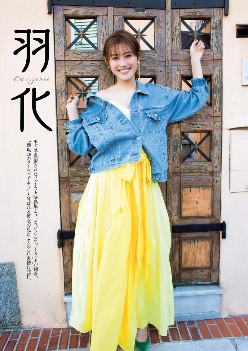 【守屋茜エロ画像】欅坂46の現役美少女アイドルがみせる可愛い笑顔とエッチな谷間 16