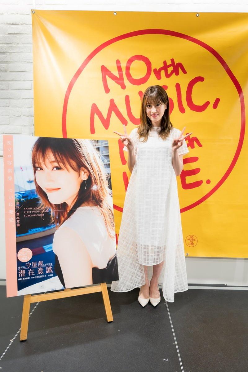 【守屋茜エロ画像】欅坂46の現役美少女アイドルがみせる可愛い笑顔とエッチな谷間 79