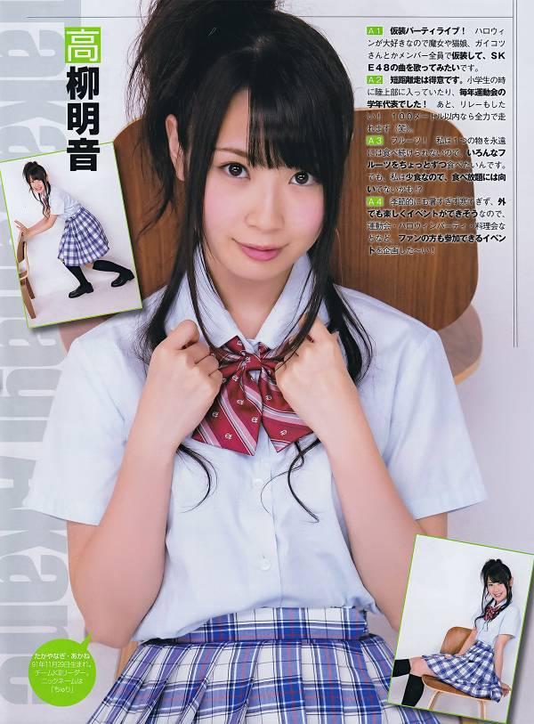 【高柳明音グラビア画像】コロナで卒業が延期になっちゃったSKE48アイドルの水着姿 18