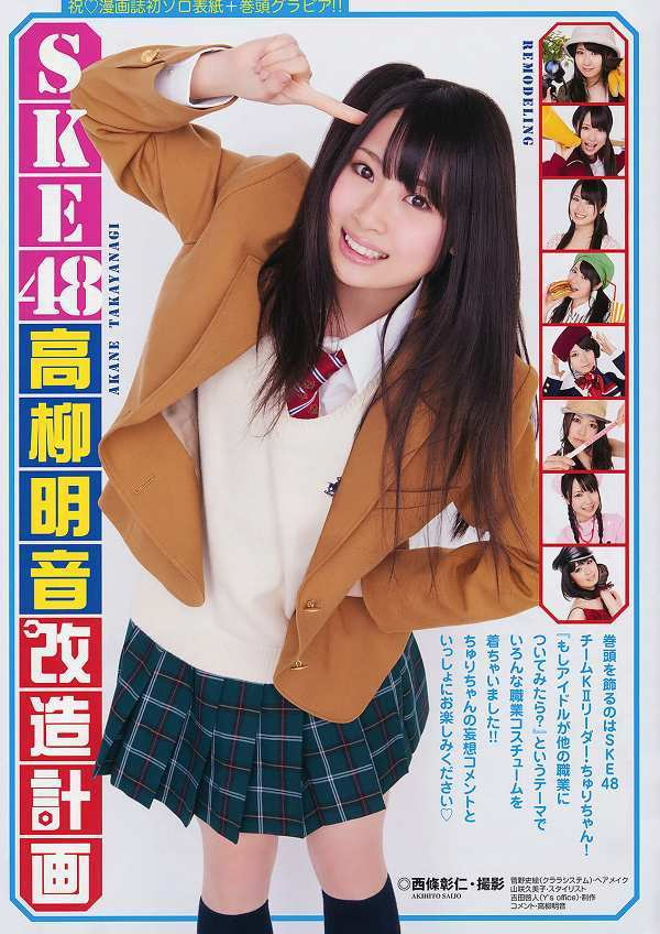 【高柳明音グラビア画像】コロナで卒業が延期になっちゃったSKE48アイドルの水着姿 28