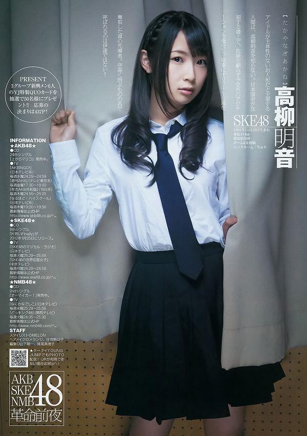 【高柳明音グラビア画像】コロナで卒業が延期になっちゃったSKE48アイドルの水着姿 49