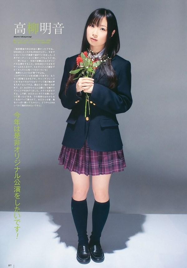 【高柳明音グラビア画像】コロナで卒業が延期になっちゃったSKE48アイドルの水着姿 64