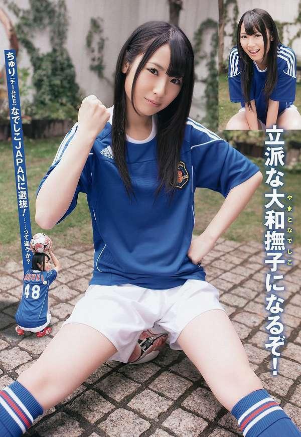 【高柳明音グラビア画像】コロナで卒業が延期になっちゃったSKE48アイドルの水着姿 71