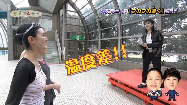 【豊田ルナエロ画像】ミスマガジン2019でグランプリを獲ったEカップ巨乳美少女! 53