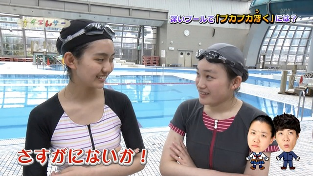 【豊田ルナエロ画像】ミスマガジン2019でグランプリを獲ったEカップ巨乳美少女! 54