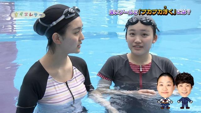【豊田ルナエロ画像】ミスマガジン2019でグランプリを獲ったEカップ巨乳美少女! 63
