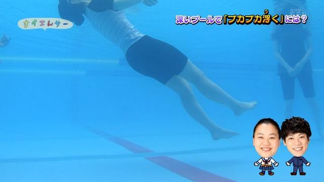 【豊田ルナエロ画像】ミスマガジン2019でグランプリを獲ったEカップ巨乳美少女! 68