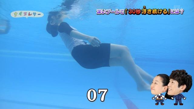 【豊田ルナエロ画像】ミスマガジン2019でグランプリを獲ったEカップ巨乳美少女! 70