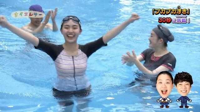 【豊田ルナエロ画像】ミスマガジン2019でグランプリを獲ったEカップ巨乳美少女! 74