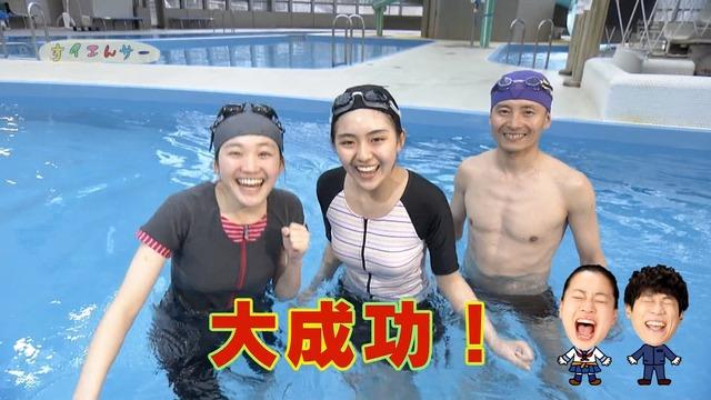 【豊田ルナエロ画像】ミスマガジン2019でグランプリを獲ったEカップ巨乳美少女! 78
