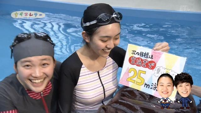【豊田ルナエロ画像】ミスマガジン2019でグランプリを獲ったEカップ巨乳美少女! 79