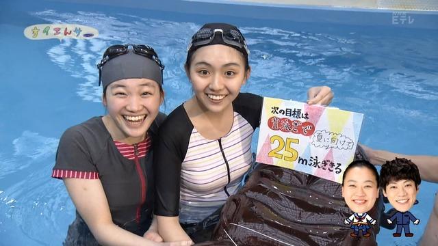 【豊田ルナエロ画像】ミスマガジン2019でグランプリを獲ったEカップ巨乳美少女! 80