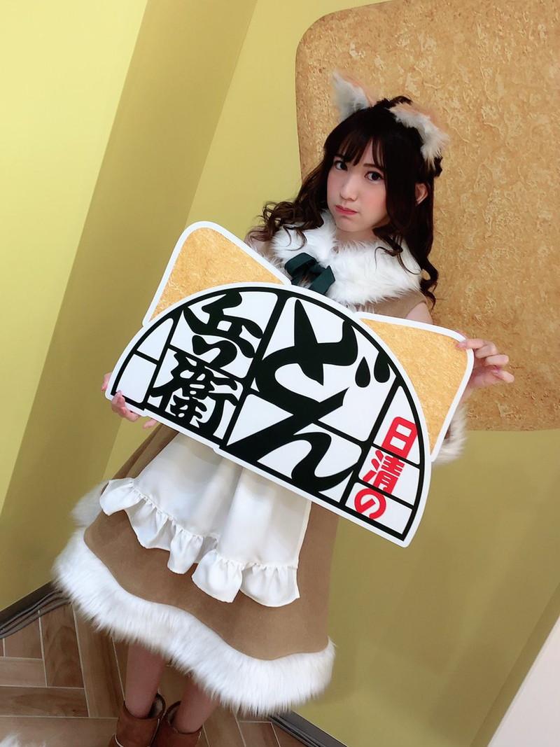 【相田美優キャプ画像】スタイル抜群なスレンダーボディに長い美脚がキレイでエロい! 53