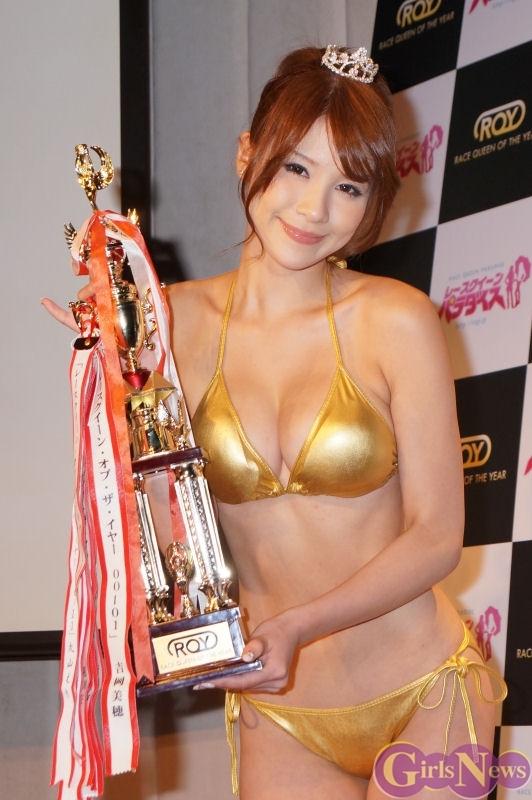 【立花サキコスプレ画像】レーシングミクのレースクイーンやってたFカップお姉さん! 47
