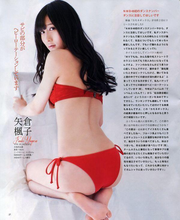 【矢倉楓子グラビア画像】元アイドルだけど意外とヌードまで披露してたんだなw 09
