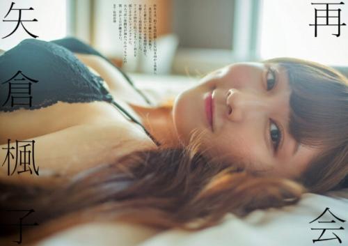 【矢倉楓子グラビア画像】元アイドルだけど意外とヌードまで披露してたんだなw 56