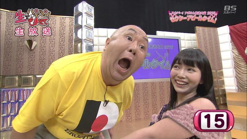 【お宝エロ画像】BSスカパーで24時間テレビをパロってヤリたい放題wwww 17