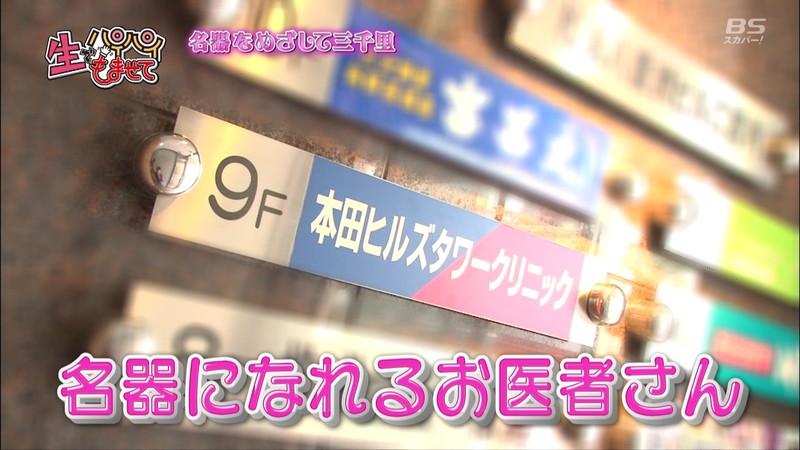 【お宝エロ画像】BSスカパーで24時間テレビをパロってヤリたい放題wwww 28
