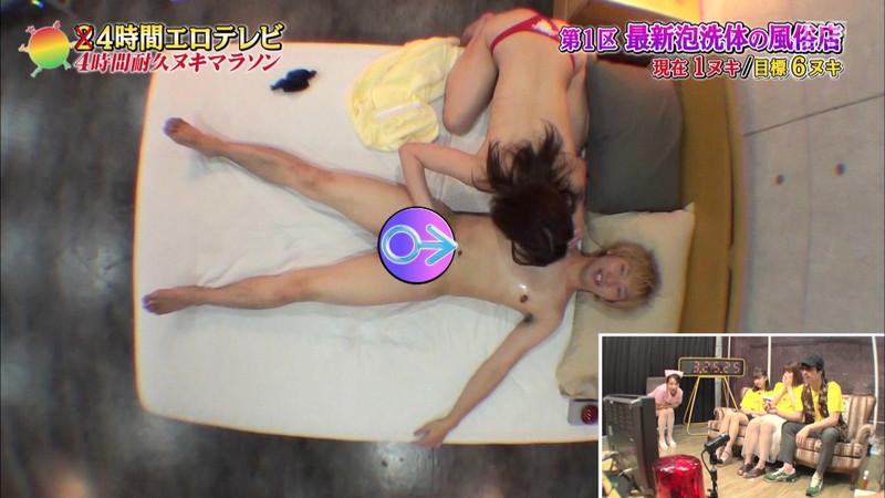【お宝エロ画像】BSスカパーで24時間テレビをパロってヤリたい放題wwww 75