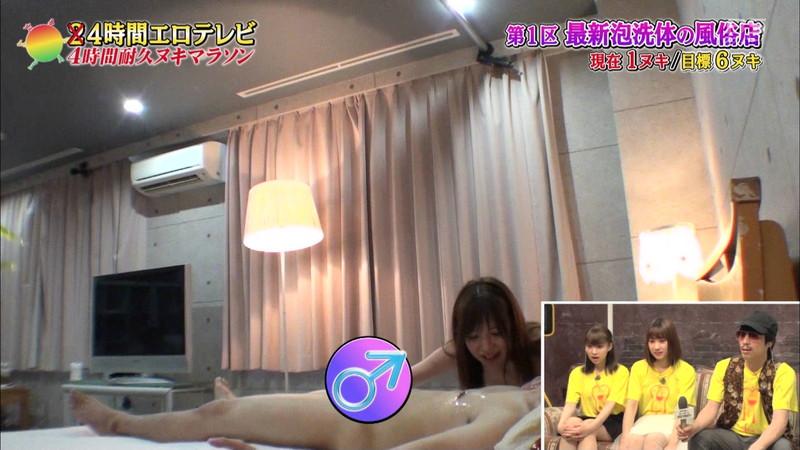 【お宝エロ画像】BSスカパーで24時間テレビをパロってヤリたい放題wwww 76