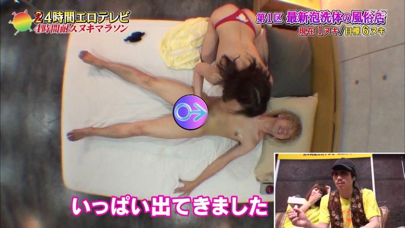 【お宝エロ画像】BSスカパーで24時間テレビをパロってヤリたい放題wwww 77
